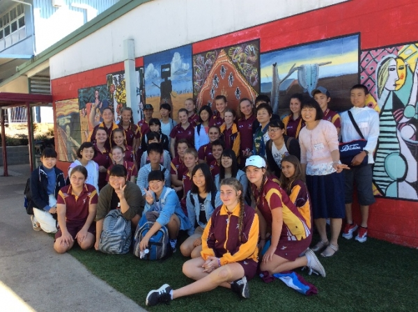 Sarina SHS Welcomes Japanese Visitors